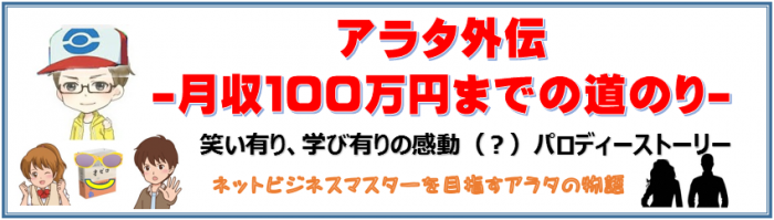 2016-10-24_224230