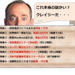 加藤将太さんの動画視聴で1万円もらえるキャンペーンがスタートです!