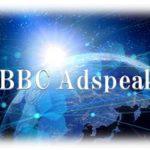 ワードプレステンプレート【BBC Adspeak(BBC-045)】で超効率化!
